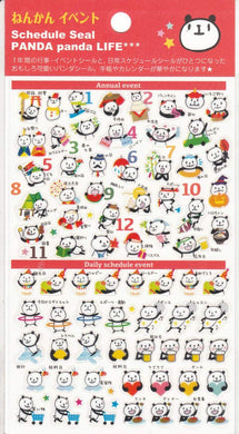 Panda Schedule Planner Stickers - Boutique SWEET BIRDIE