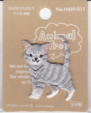 American Short Hair Cat Embroidered Iron-on Applique Iron-on Patch - Boutique SWEET BIRDIE