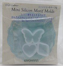 Sets of 3 Mini Silicon Mould Mold for Resin Craft  Butterfly Heart Diamond RSFS-08