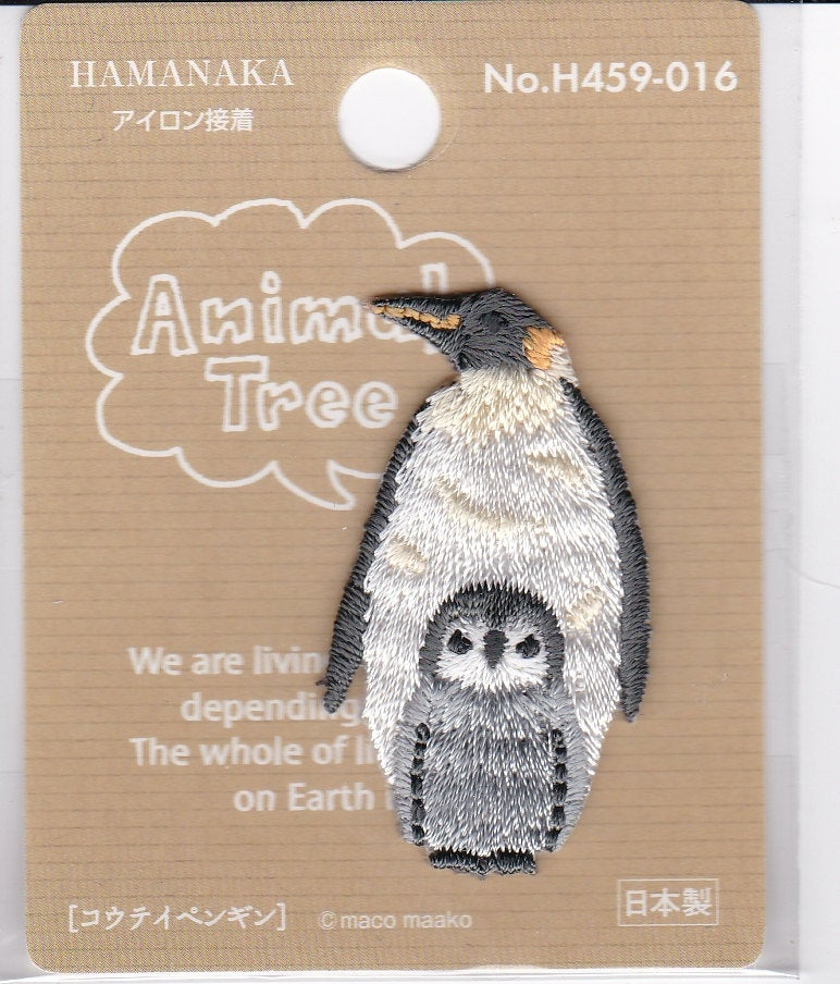 Penguin Mother and Baby Embroidered Iron-on Applique Iron-on Patch (H459-016) - Boutique SWEET BIRDIE