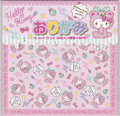 Set of 20 Sanrio Original Hello Kitty Origami 523569 - Boutique SWEET BIRDIE