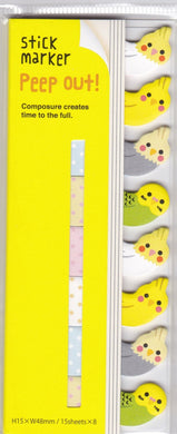 Budgie Budgerigar Parakeet Cockatiel Bird Sticky Note (36359) - Boutique SWEET BIRDIE