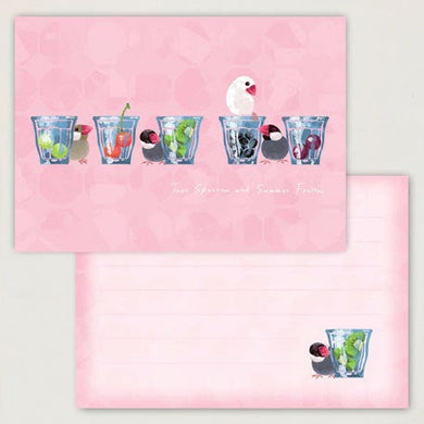 Creative Motion Java Sparrow Memo Pad (cm087) - Boutique SWEET BIRDIE