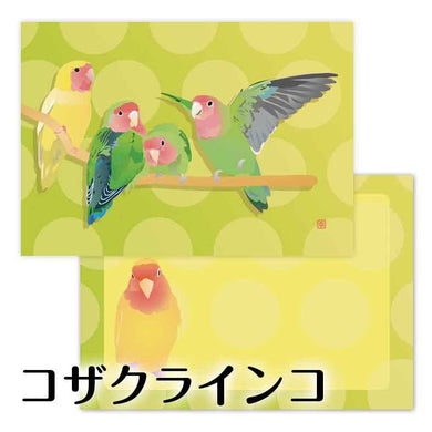 Creative Motion Lovebird Memo Pad (cm133) - Boutique Sweet Birdie