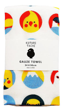 Budgie Cockatiel Lovebird Java Sparrow Owl, Shoebill, Robin Towel Cloth Bird Cloth 34x90cm - Boutique SWEET BIRDIE