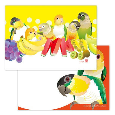 Creative Motion Caique Conure Memo Pad (cm174) - Boutique SWEET BIRDIE
