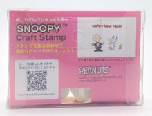 Snoopy Happy New Year Craft Stamp Set Rubber Stamp Set