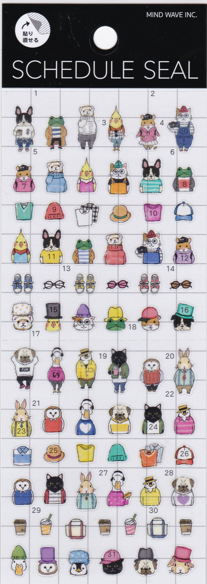 Animal Schedule Planner Removable stickers   78869