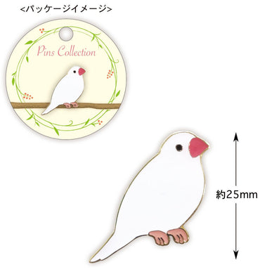 White Java Sparrow Pin Bird Pin