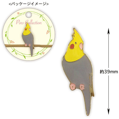 Gray Cockatiel Pin Bird Pin