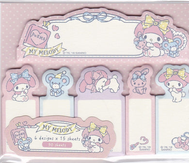 Sanrio Original My Melody Sticky Notes - Boutique SWEET BIRDIE