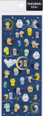 Owl Glitter Stickers  79224 - Boutique SWEET BIRDIE