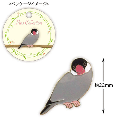 Java Sparrow Pin Bird Pin - Boutique SWEET BIRDIE