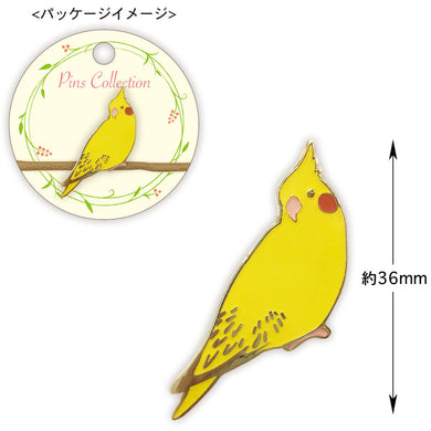 Yellow Cockatiel Pin Bird Pin - Boutique SWEET BIRDIE