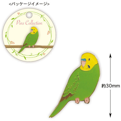 Green Budgie Budgerigar Parakeet Pin Bird Pin - Boutique SWEET BIRDIE