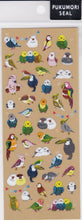 Bird Glitter Stickers  Budgie Cockatiel Macaw Bourke's Parrot, Lovebird Java Sparrow Toucan, etc. 79223