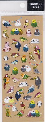 Bird Glitter Stickers  Budgie Cockatiel Macaw Bourke's Parrot, Lovebird Java Sparrow Toucan, etc. 79223 - Boutique SWEET BIRDIE