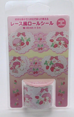 Sanrio Original My Melody Lace Deco Tape Roll Sticker (445266)