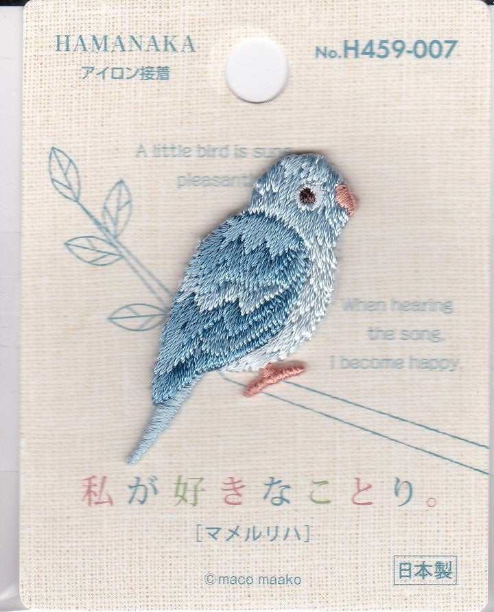 Pacific Parrotlet   Embroidered Iron-on Applique Iron-on Patch