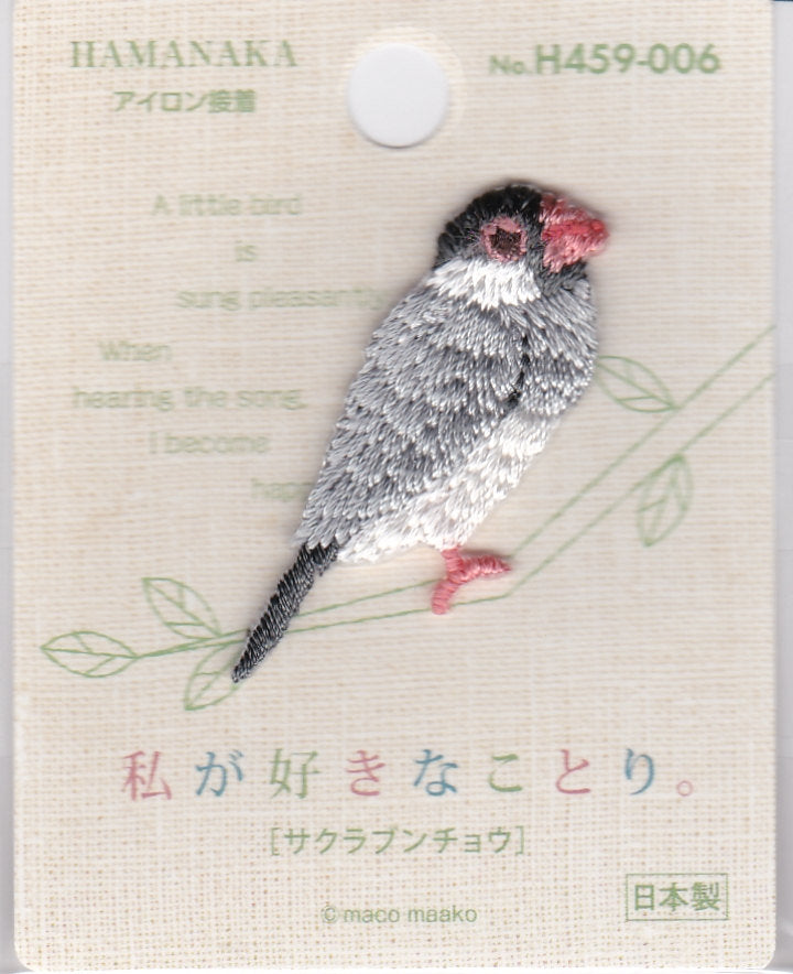 Java Sparrow Embroidered Iron-on Applique Iron-on Patch