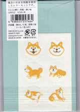 Shiba Inu Dog Mini Letter Set with Stickers (LS00522) - Boutique SWEET BIRDIE