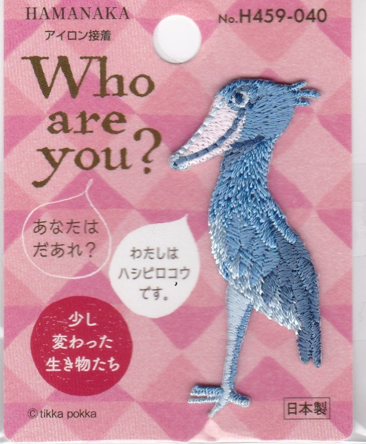 Shoebill Embroidered Iron-on Applique Iron-on Patch H459-040