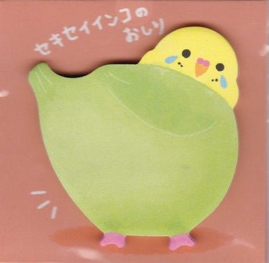 Budgie Budgerigar Parakeet Sticky Notes 56166 - Boutique SWEET BIRDIE