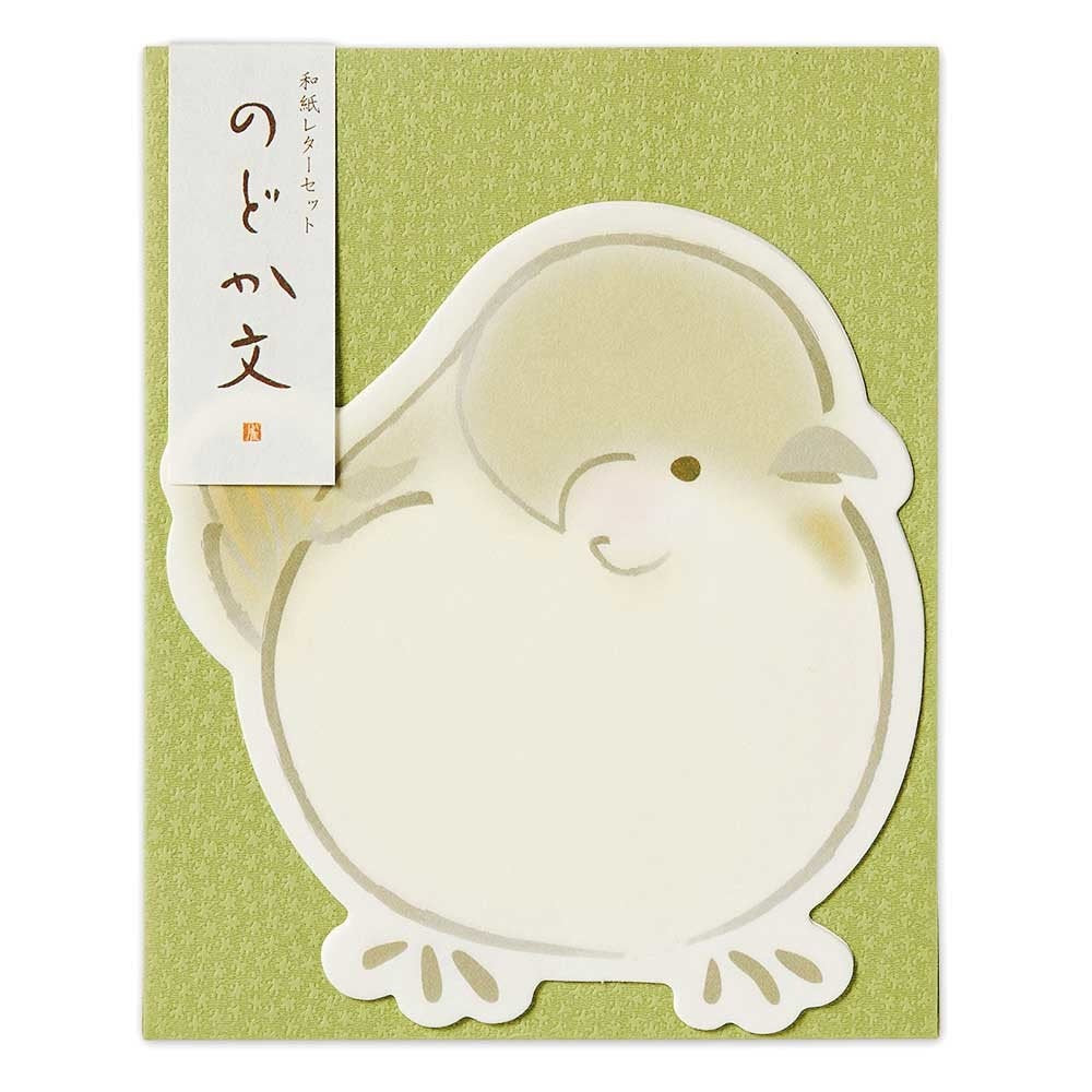 Tree Sparrow Die Cut Japanese Washi Letter Set 2450103