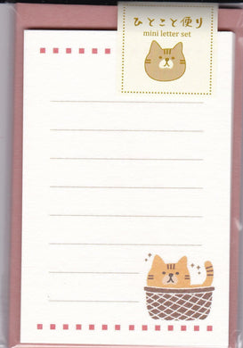 Cat Mini Letter Set with Stickers (LS00521) - Boutique SWEET BIRDIE