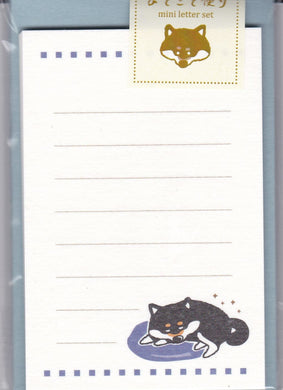 Black Shiba Inu Dog Mini Letter Set (LS00523) - Boutique SWEET BIRDIE
