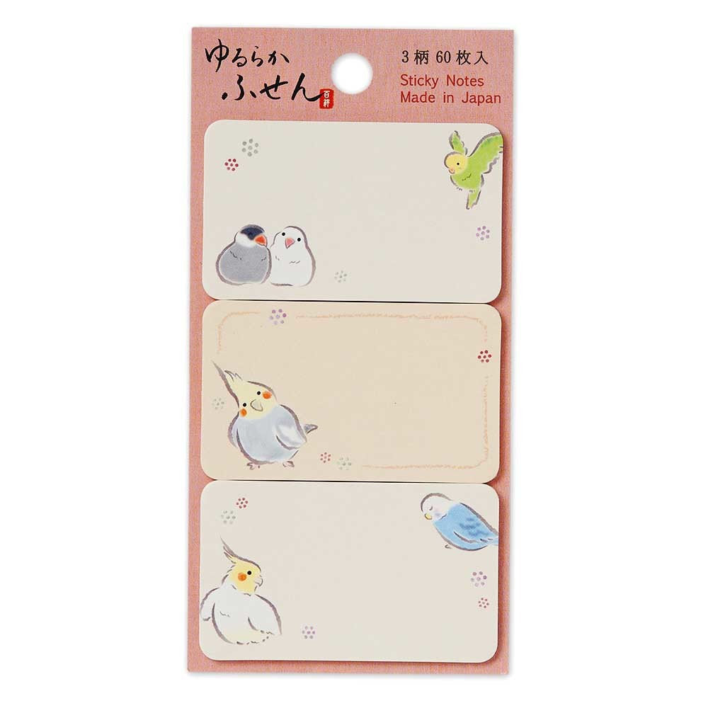 Bird Sticky Notes Java Sparrow Budgie Budgerigar Parakeet Cockatiel 4844406 - Boutique SWEET BIRDIE