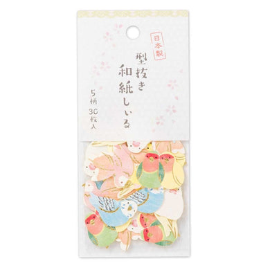 Bird Japanese Washi Stickers with Gold Accent Budgie Budgerigar Parakeet Java Sparrow Lovebird Cockatiel  Bourke's Parrot  5564104