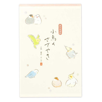 Bird Japanese washi Letter Pad Budgie Budgerigar Parakeet Java Sparrow Cockatiel A5 size  4840406