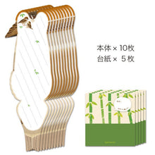 Sets of 10 Tree Sparrow Bird 3D Greeting Card Paper Craft Mini Letter - Boutique SWEET BIRDIE