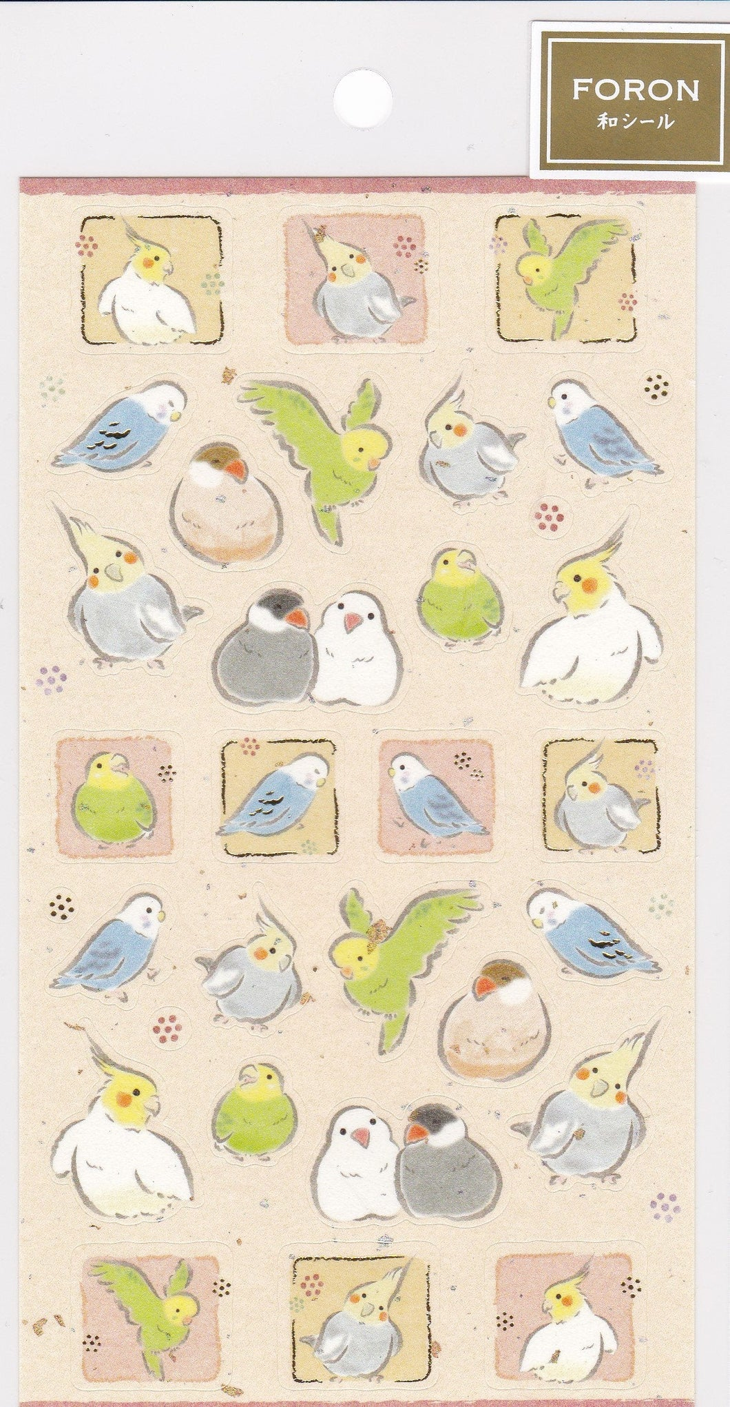 Bird Stickers with Gold & Silver Accent Cockatiel Budgie Budgerigar Parakeet Java Sparrow 5074150