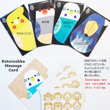 Sets of 6 Bird Message Card Memo Cockatiel Budgie Budgerigar Parakeet Java Sparrow Shoebill