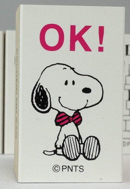 Snoopy Rubber Stamp OK! - Boutique SWEET BIRDIE