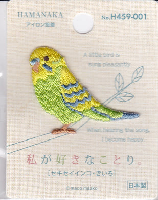 Budgie Budgerigar Parakeet Embroidered Iron-on Applique Iron-on Patch H459-001 - Boutique SWEET BIRDIE