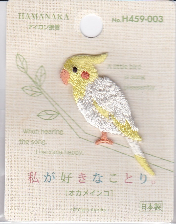Cockatiel Embroidered Iron-on Applique Iron-on Patch