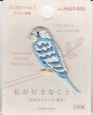 Budgie Budgerigar Parakeet Embroidered Iron-on Applique Iron-on Patch H459-005 - Boutique SWEET BIRDIE