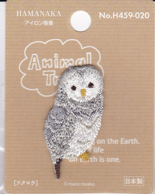 Owl Embroidered Iron-on Applique Iron-on Patch (H459-020) - Boutique SWEET BIRDIE