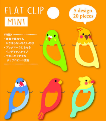 Set of 20 Mini  Bird Flat Clips