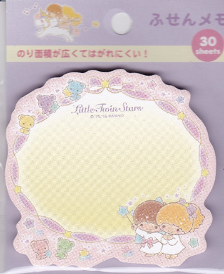 Sanrio Original Little Twin Stars Sticky Notes - Boutique SWEET BIRDIE