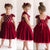 Beaded Velvet Corset Back Cap Sleeves Holiday Girl Dress - Tianoor