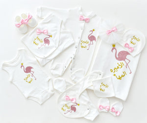 Flamingo 10 Piece Newborn Set - Tianoor