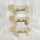 Personalised Baby Name Gift Set - Tianoor