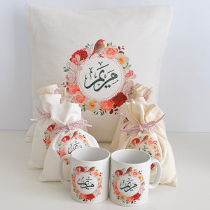 Flowers Frame Coffee Mugs Baby Shower Favors - Tianoor