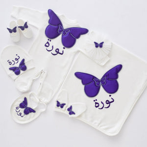 Butterfly Embroidered Set