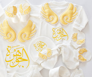 Baby Angel Personalised Embroidered Set - Tianoor