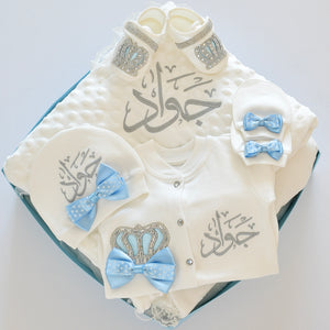 Personalised Welcome Home Newborn Baby Boy Set - Tianoor